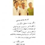 حمد الكواري - دولة قطر  تيجان تنصهر الخزف - 80% الذهب، تنظيف الأسنان 3