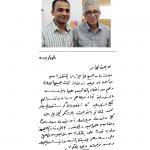 أحمد سعد علاج اللثة، حشوات، التنظيف، استخراج
