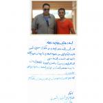 بدلله محمد الشميري، السعودية تنظيف والحشوات، واستخراج