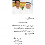 بارك راشد السليطي، دولة قطر  علاج اللثة وقلع الأسنان