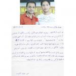 حمد جمال، دولة قطر  علاج قناة الجذر، والتيجان، خلع الأسنان