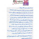 مريم جمعة، الأمارات العربية المتحدة .الجسور الأسنان والتيجان وتبييض الأسنان بالليزر