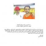 بد الله شمري، الإمارات العربية المتحدة تبييض الأسنان بالليزر والتنظيف، الحشوات